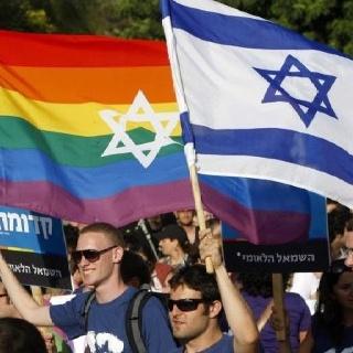 Pride Tel Aviv.