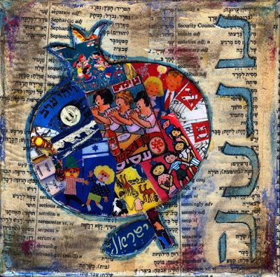 Blessings Pomegranate Collaged Rimon by norunningwithscissor, $30.00
