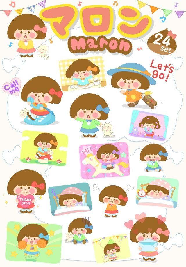 maron sticker for KakaoTalk