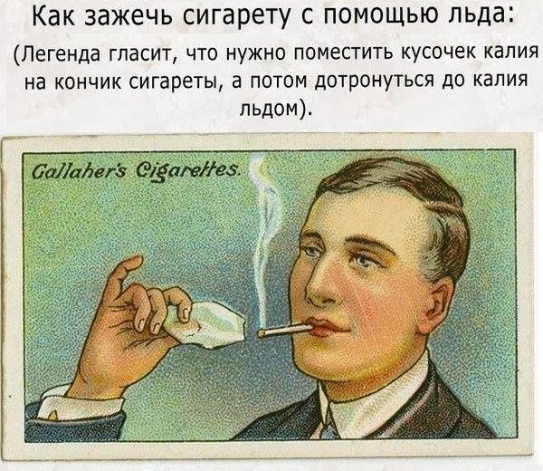 Gallaher Ltd of Belfast & London and Ogden's Branch of the Imperial Tobacco начала выпускать карточки с полезными советами,