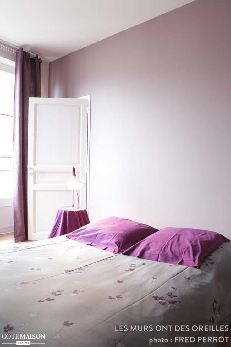 chambre coucher rose mauve fuchsia chambre. Black Bedroom Furniture Sets. Home Design Ideas