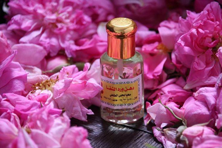 تصويري لمنتج دهن الورد الطائفي لمصنع محيا الطلحي بالشفا عبدالرحمن الدغيلبي الطائف Perfume Perfume Bottles Bottle
