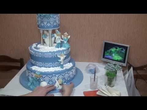 Зимний свадебный торт, part 3(wedding cake) - YouTube
