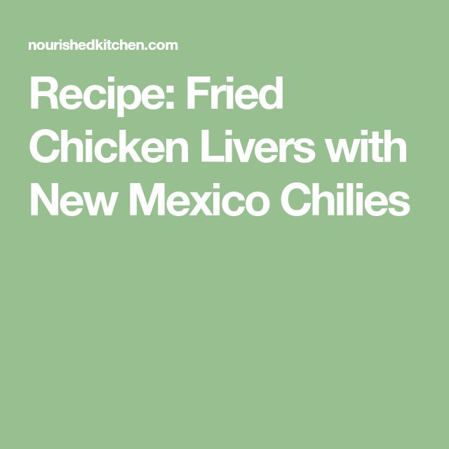 Recipe: Fried Chicken Livers with New Mexico Chilies