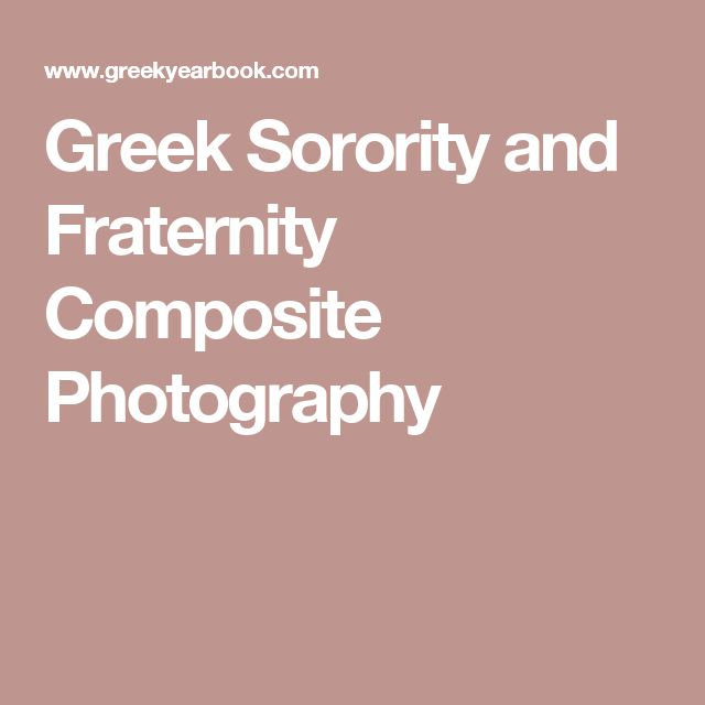Greek Sorority and Fraternity Composite Photography