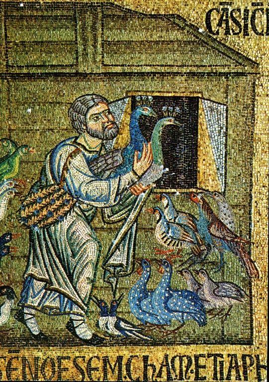 Basilique st marc venise coupole de mo se narthex la vie de no d tail mosaiques - Cristaux de soude saint marc ...