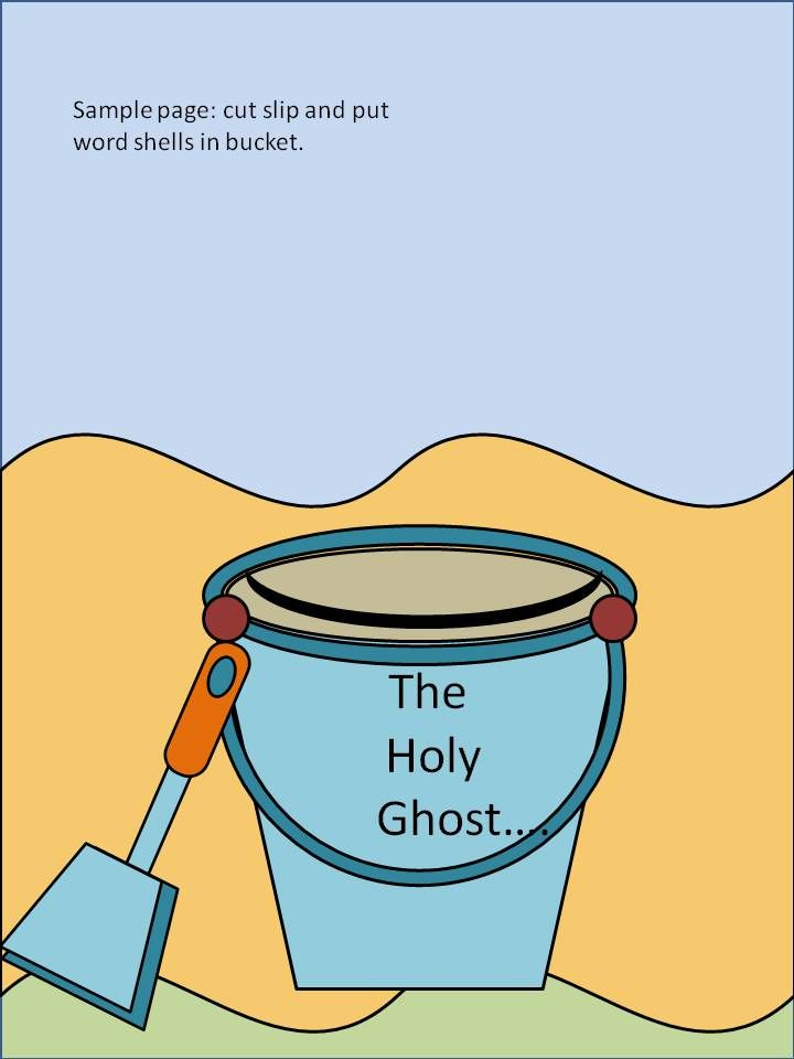 The Gift of the Holy Ghost Bucket Activity | Games  Activities for Family Night
