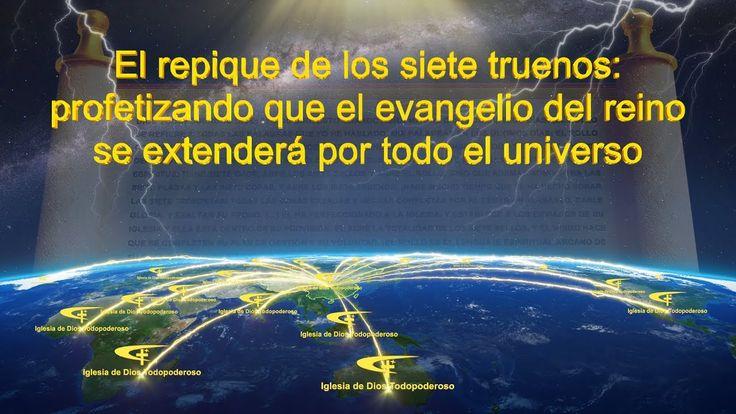 Repique de siete truenos: profetizando que el evangelio del reino se ext...#ElAguaDeVida #Salvación