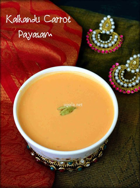 Kalkandu Carrot Payasam/Carrot kheer using rock candy  http://www.upala.net/2017/01/kalkandu-carrot-payasamcarrot-kheer.html#more