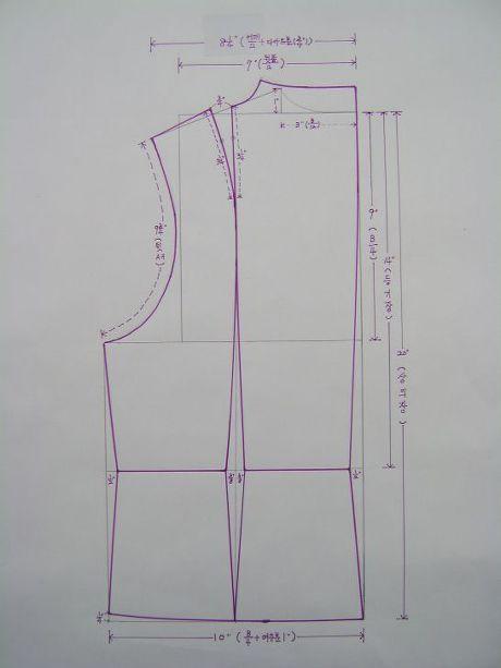 적용치수: B36인치 L20인치 어깨15.5인치 수장8인치