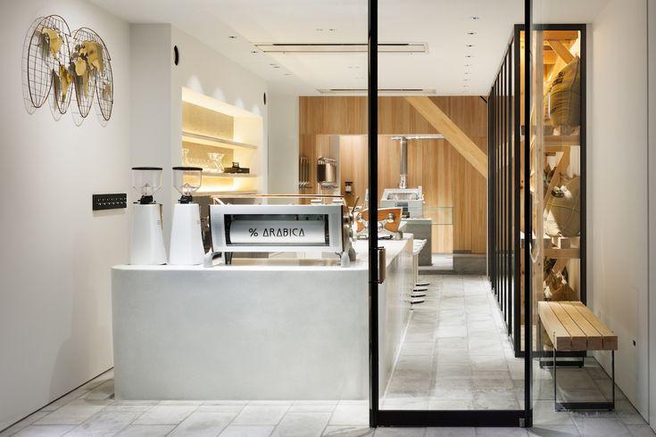 Slayer Espresso Machine / % Arabica Coffeeshop (Kyoto)