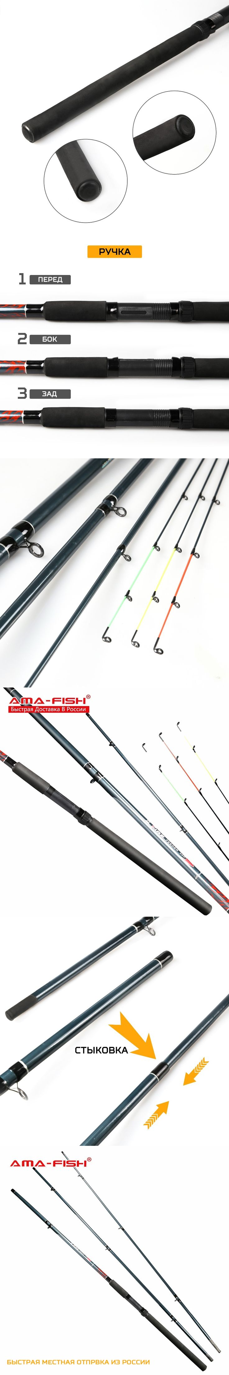 AMA-Fish 100% Original Spinning Rod 3.9m Lure Rod 3+3  Sections Carbon Rods Lure Weight Up To 100g Spinning Fishing Rod