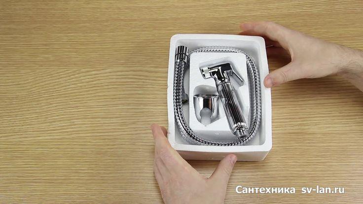 Гигиенический душ (лейка круг ребристый)