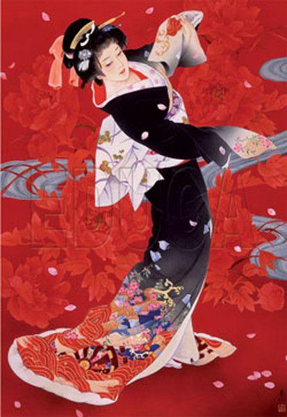 Educa Puzzle Hien - Haruyo MORITA 14473 1000 lik | D&R - Kültür, Sanat ve…