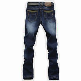 Jeans Dsquared2 Homme H0003