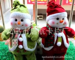 christmas hat ornanments - Yahoo Image Search Results