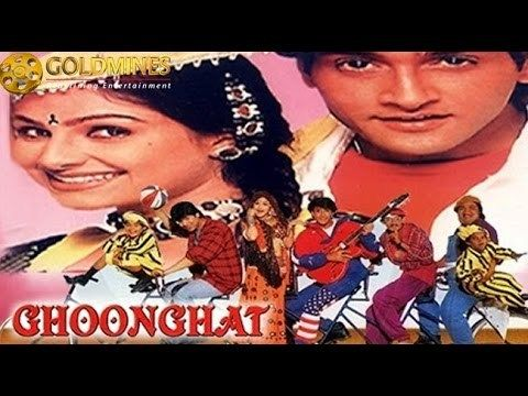 Free Ghoonghat 1997 Full Movie | Inder Kumar, Ayesha Jhulka, Gulshan Grover Watch Online watch on  https://free123movies.net/free-ghoonghat-1997-full-movie-inder-kumar-ayesha-jhulka-gulshan-grover-watch-online/