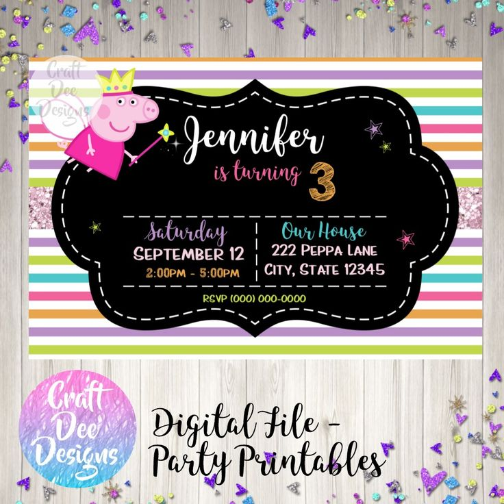 16 best Digital Party Invitations images on Pinterest | Boxing ...