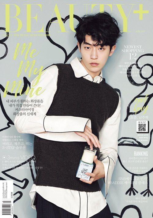Beauty+ Plus Korea Magazine April 2017 K-Drama Nam Ju Hyuk cover