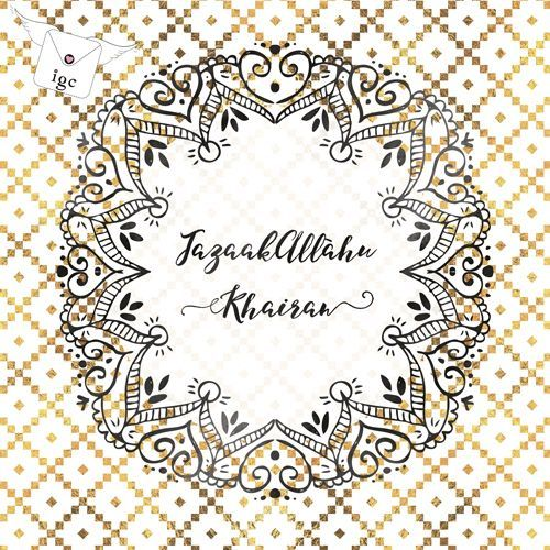 Islamic thank you card, muslim thank you greeting card, jazakallah khair card, jazaakAllaah khayran card, online uk