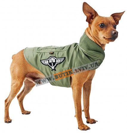 Куртка для собаки Dog MA-1 Nylon Flight Jacket (оливкова)  Розміри: 8  Ціна: 50 $