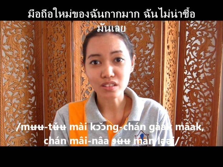 Some Thai Slang for Friday   ภาษาปาก