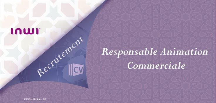 #Inwi : #Recrutement #Responsable #Animation_Commerciale à #Casablanca-----> http://www.cvlogy.com/2017/02/13/inwi-recrutement-responsable-animation-commerciale-a-casablanca/