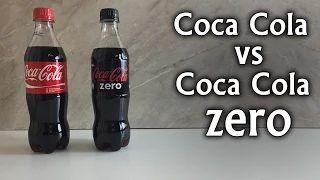 Coca Cola vs Coca Cola Zero - Sugar Test - YouTube
