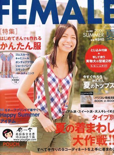 Мобильный LiveInternet FEMALE 2009 лето. | Galina_O - galkaorlo |