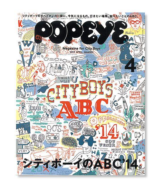 popeye 雑誌 表紙 イラスト ポパイ