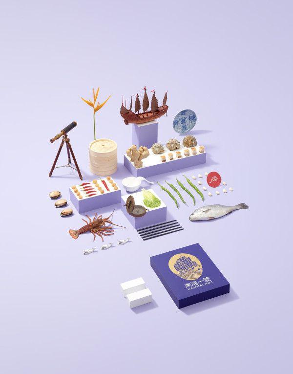 frfrfrfr_elite_concepts_campaign-01 #food #concept #photograph