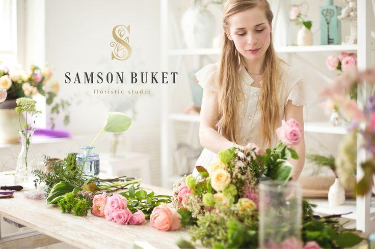 «Самсон Букет». Samson buket. Flowershop identity. Photoshoot. Working process. By BRANDEXPERT Freedom Island