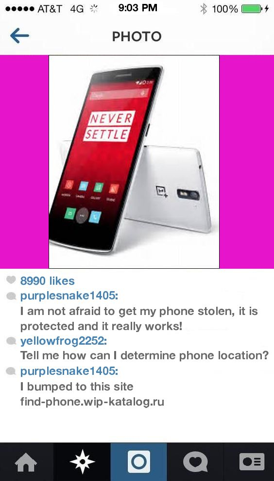 Find Cell Phone Number Location 190306 - phone. Find Phone!
