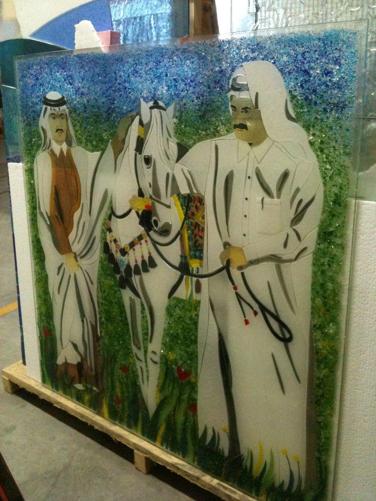 Emir of Quatar