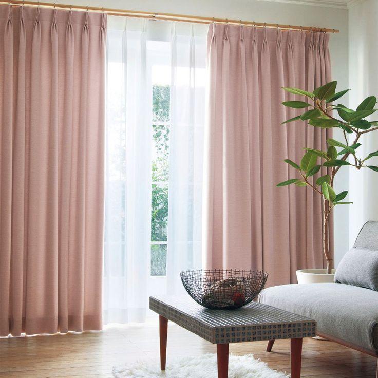 遮光カーテンは光を通さないので、夜暗くなったとき、室内の人の動きが外から見えにくいという点で、防犯面でも適して…