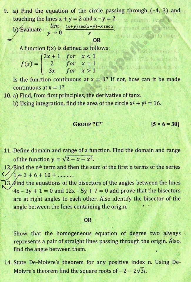 grade 11 mathematics question papers Physical sciences: physics (p1) half yearly examination 3rd june 2014 readiness test 2011  page 11 physical sciencesof 13 grade 11 paper 1 june 2014 question 10.
