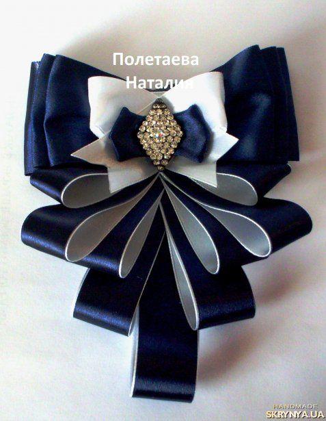 http://skrynya.ua/wp-content/uploads/469902/files/galstuk-brosh-kanzashi-kanzashy-main-469902.JPG
