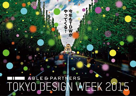 『ABLE & PARTNERS TOKYO DESIGN WEEK 2015』メインビジュアル #Graphic Design Poster