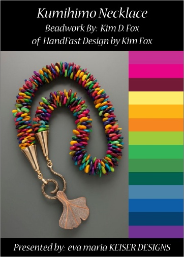 Colorway:  Kim D. Fox  WEBSITE:  http://www.phxfox.com/  BLOG:  http://handfastdesignbykimfox.blogspot.com/