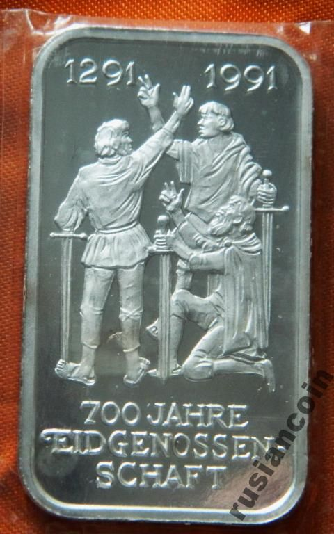Швейцария 700 л Воины мечи 1291 СЕРЕБРО 999 унция