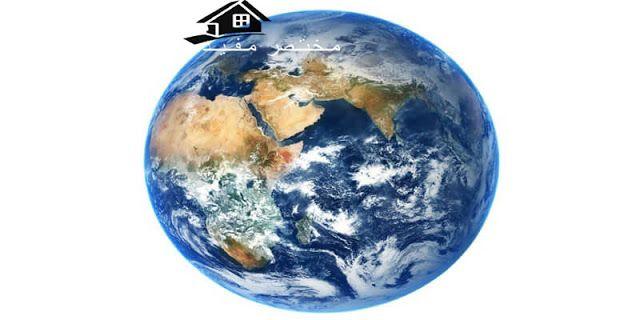 بطاقة تعريفية على كوكب الارض Earth مختصر مفيد Earth Illustration Earth Globe Energy Arts