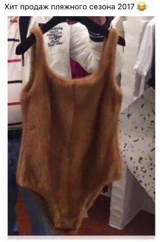 Погода в Питере радует теплом и солнышком))) Зимой и летом в куртках, только разной теплоустойчивости! А для девушек любители придумали тренд - меховой купальник!😄Хотите такой?😇  Чистим изделия из меха, обращайтесь! ☎+7 (812) 448-13-56 ⛳Ждем вас по адресу: ул. Моисеенко, д. 24  #клинэксперт #cleanexpert #химчистка #химчисткаспб #жара