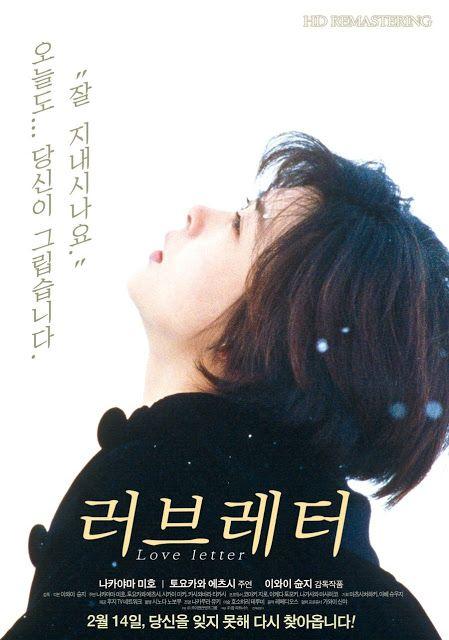 Love letter (1995) - Direção: Shunji Iwai