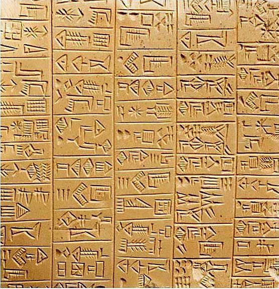 Sumeryjskie pismo klinowe jest prawdopodobnie najstarszym (obok egipskich hieroglifów) pismem w dziejach ludzkości, powstałym z pisma obrazkowego używanego od ok. 3200 BC. Znaki wykonywano przez odciśnięcie klinowego stempla w wilgotnej glinianej tabliczce. Początkowo składało się z ok. 900 ideogramów i piktogramów, które stopniowo (od ok. 2900 BC) zastąpione zostały zapisem sylabowym. Pismo to dominowało w kulturach mezopotamskich do ok. 1800 BC, ale ze względu na specyfikę tamtejszej…