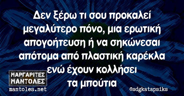 @sdgkatapsiks