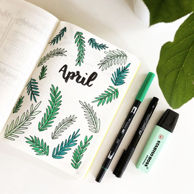 April 2018 cover | Inspired by @amandarachdoodles March 2017 cover | Bullet Journal April cover