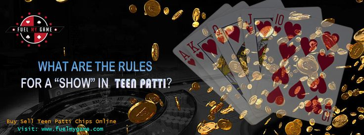 Let's talk about the rules that need to be followed if a particular player refuse or accept to show his cards to its co-player. Read on to know more.