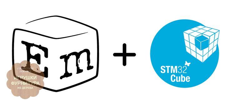 Использование библиотеки stm32cube для создания платформо независимых драйверов    Всем привет!    В данной статье я бы хотел поделиться опытом создания драйверов для платформ серии stm32. Идея заключается в том, чтобы в ОС Embox , не приходилось создавать драйвера для каждой серии платформ STM32F3, STM32F4 и так далее. Ведь кроме того, что это занимает время, новый код неизбежно будет содержать новые ошибки.    Читать дальше →    #hooppy #hooppyru #hooppytest  #хуппи