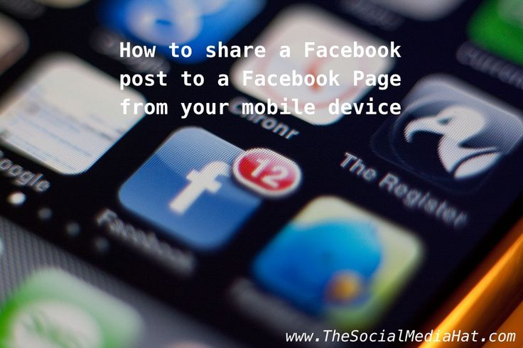How to share a #Facebook post to your Facebook Page from your mobile device.Shared, Facebook Resources, Media Stream, Social Media, Socialmedia Hub, Mobile Devices, How To, Facebook Post