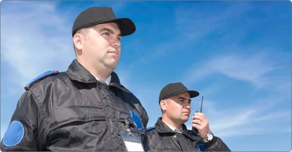 Security Guard Services| 9guard.co.uk | Security Guard Company